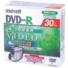 MAXELL MINI DVD-R 1.4GB 30min 3τμχ