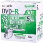 Δίσκοι MINI DVD-R 1.4GB 30min SCRATCPROO