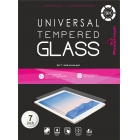 Tempered Glass Universal 7 H(0.33MM) Screen Pad