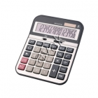 Calculator Centrum 210Χ155 16ψηφιων 83403