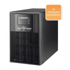 UPS Power Tech On Line 1000VA/700WATT