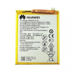 Battery Huawei P8 Lite 2017 Or.